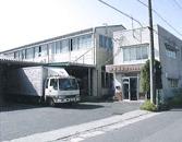 鹿島工場外観